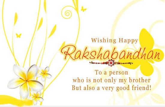 Happy raksha bandhan greeting cards brothers and sisters download raksha bandhan greeting cards m4hsunfo