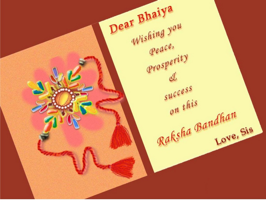 image about Rakhi Cards Printable titled Content Raksha Bandhan Greeting Playing cards [Brothers and Sisters]