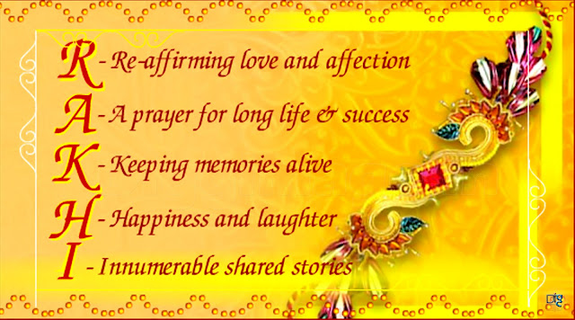 Best Quotes For Brother On Raksha Bandhan: Wishes, Messages, And Quotes