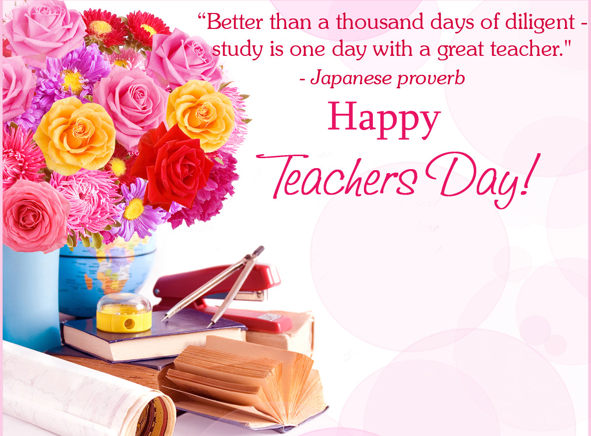 Teachers Day Greeting Card 1