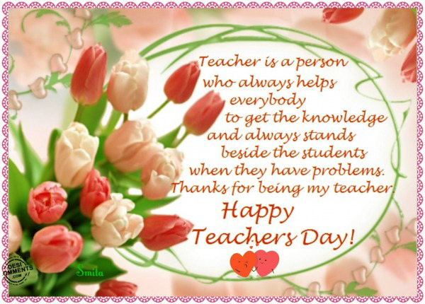 Teachers Day Greeting Card 6