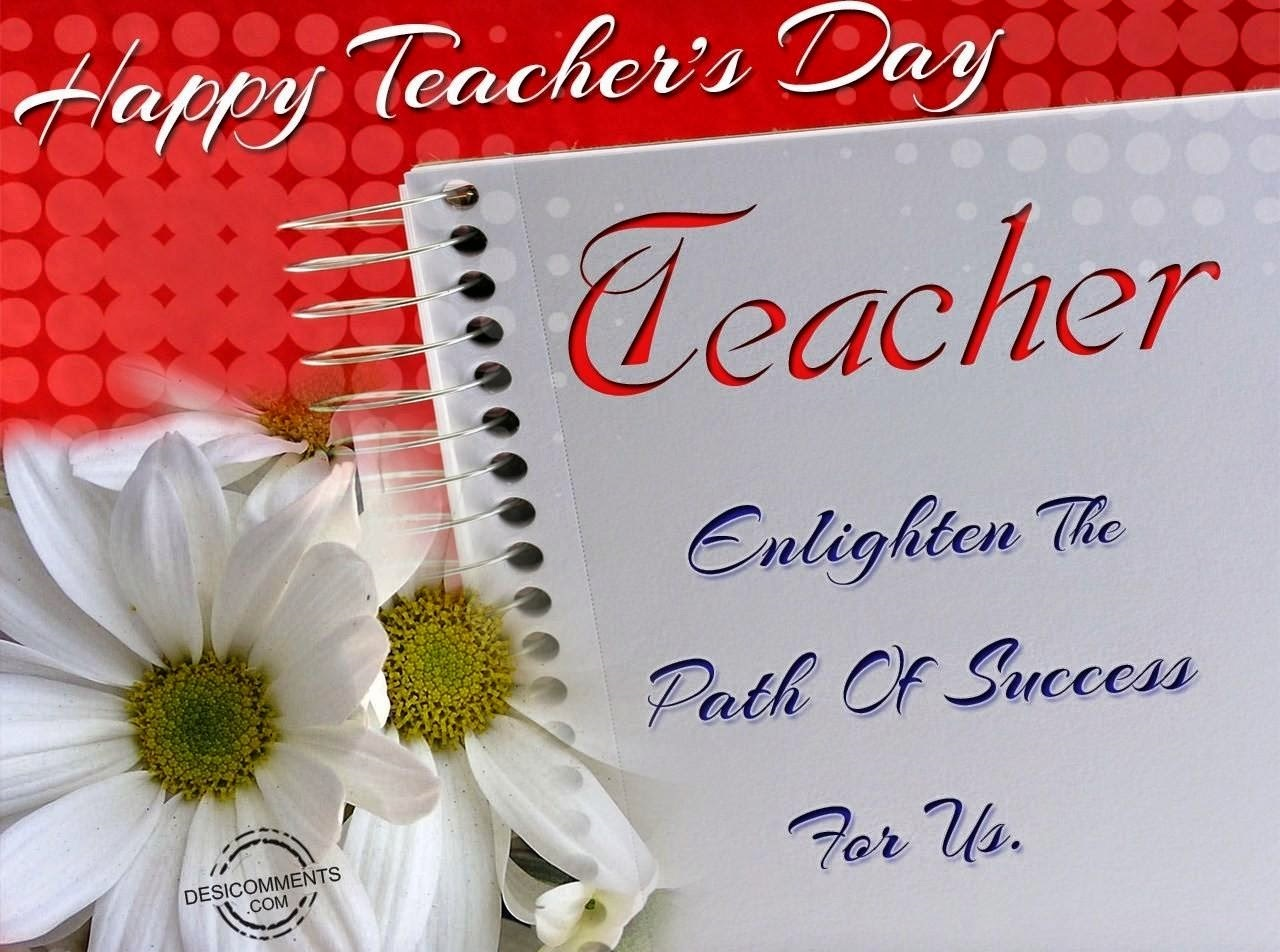 2017 happy teachers day hd images wallpapers pics and photos teachers day hd images wallpapers free download altavistaventures Choice Image