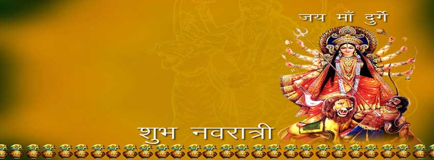 Navratri Durga FB Covers Banners Free Download9