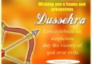 Happy Dussehra HD Images, Wallpapers, Pics, and Photos {Download}