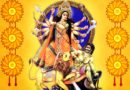 Navratri Durga Maa Aarti Free Download {MP3, Lyrics Marathi}