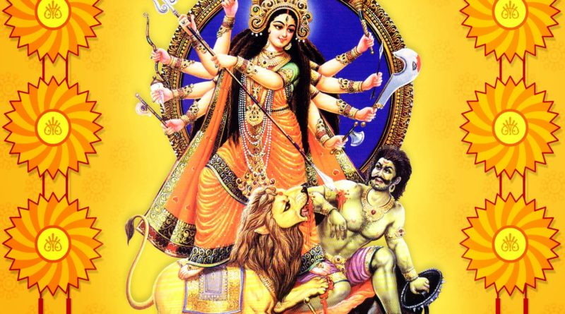 Durga Maa Aarti Free Download