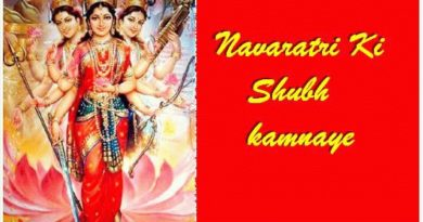 Happy Navratri Whatsapp Status in Hindi, English, Marathi