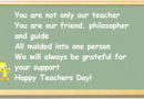 {Best} Happy Teachers Day Messages, Wishes, SMS, Quotes