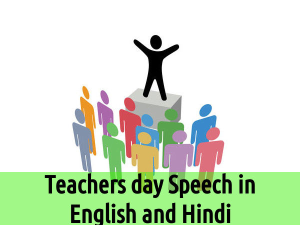 Happy Teachers Day Speech in Hindi, English, Marathi