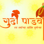 Happy Gudi Padwa Status for Whatsapp & Messages for Facebook