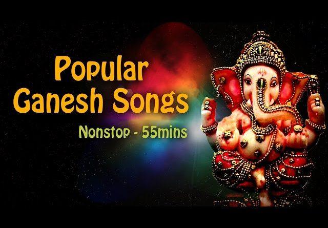 Ganpati Songs