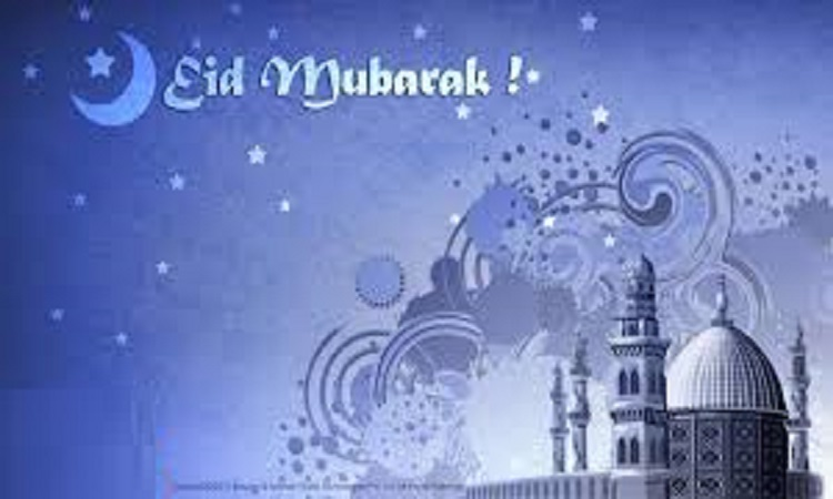 Happy Ramdan Eid Images for Whatsapp DP, Profile Wallpapers