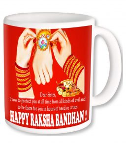 Raksha Bandhan Gifts Photo mugs