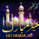Happy-Ramdan-Eid-Images-for-Whatsapp-DP-Profile-Wallpapers3