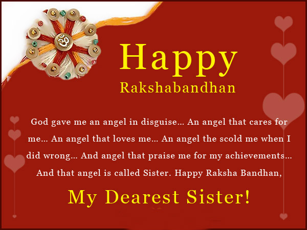 Happy Raksha Bandhan 2017 - Wishes, Messages, and Quotes
