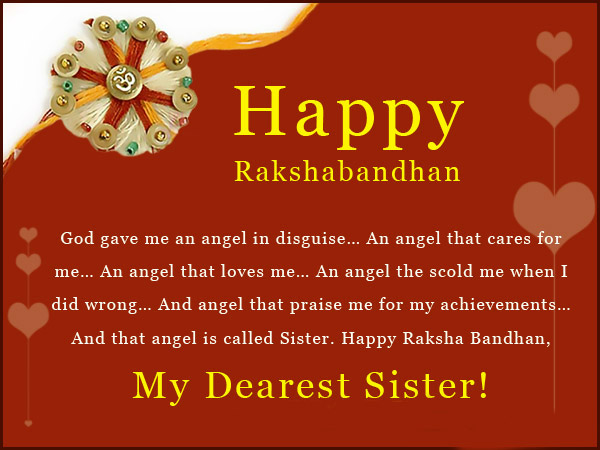 Raksha Bandhan Quotes Status In Hindi