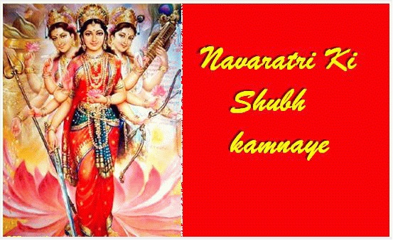 Happy Navratri Whatsapp Status in Hindi, English, Marathi
